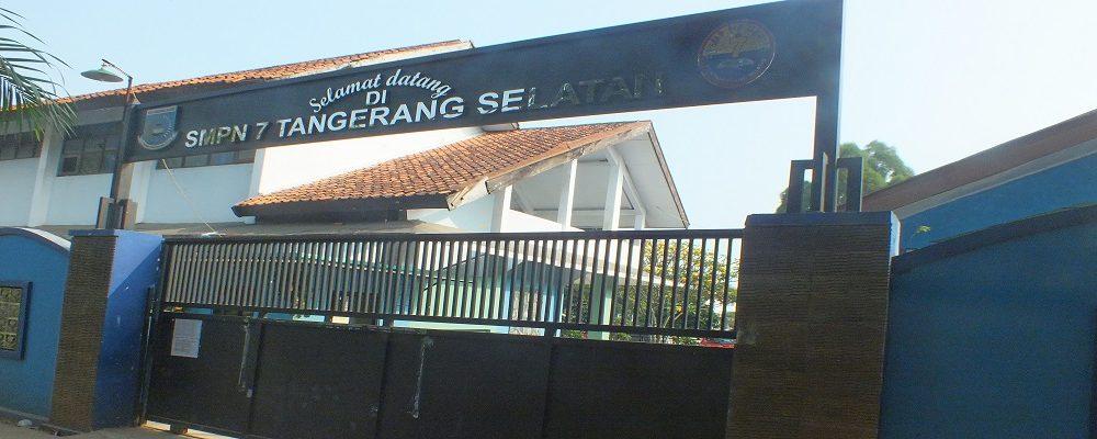 gerbang